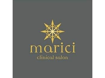 マリーチ クリニカル サロン(marici clinical salon)/マリーチクリニカルサロン♪