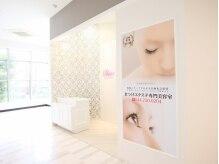 アイラッシュサロンブラン 武蔵小杉駅前店(Eyelash Salon Blanc)の雰囲気(武蔵小杉駅正面口を出てすぐ、徒歩1分!!「フーディアム」2階)
