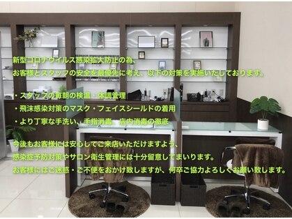 アズビー ゴダイ城北店(asB)の写真