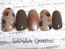 ギンザ クワトロ(GINZA Quattro)/定額/LuxuryB 7500円/ブラウン