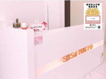 エスビーエス トウキョウ 豊見城店(SBS TOKYO)の写真
