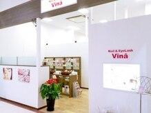 ヴィーナ 出雲店(Vina)
