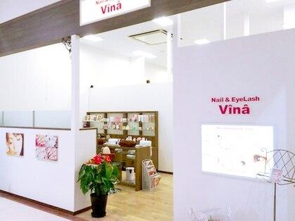 ヴィーナ 出雲店(Vina)の写真