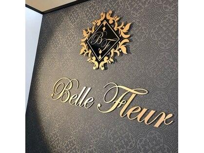 ベルフルール(Belle Fleur)の写真