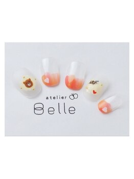 アトリエ ベル(atelier Belle)/ゆるラブベアー*