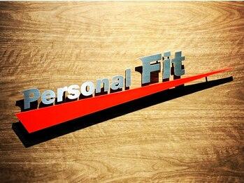 パーソナル フィット(Personal Fit)(東京都中央区)