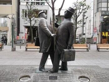静岡療術整体院/【外観】当院ビル前の目印