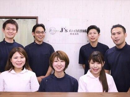 J'Sメディカル整体院 藤沢の写真