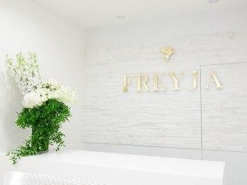 フレイア 大森(Freyja)(東京都大田区)