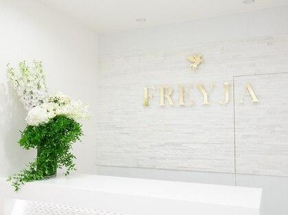 フレイア 大森(Freyja)