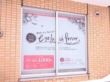 フェーバー(Fervor)/1階 ・ 店舗前が駐車場です