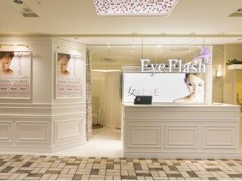 アイフラッシュ アトレ吉祥寺店(Eye Flash)(東京都武蔵野市)