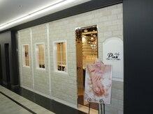 ネイルコレクション ベビーピンク(Baby Pink)の店内画像