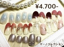 マーノコレクションの雰囲気(定額¥4.700はシンプルだけどワンポイントアクセントをプラス☆)