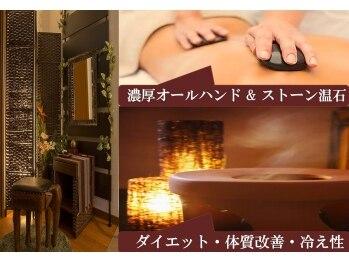 プライベートバリニーズサロン マタハリ(大阪府八尾市)