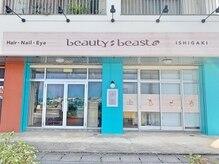 ビューティービースト ネイル アンド アイラッシュ 石垣店(beauty:beast)