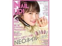 ネイルスタジオ マルア 高崎店(Nail Studio Malua...)の雰囲気(ネイル雑誌の表紙で川栄さんを担当!他、モデルさんのご依頼多数)