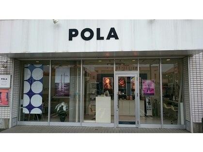 ポーラ ザ ビューティ 永田町店(POLA THE BEAUTY)