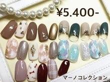マーノコレクションの雰囲気(定額¥5.400はアートがしっかり!秋冬デザイン随時増えます^^)