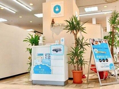 ティンクルホワイト 松山ジョープラ店の写真
