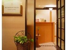 グレースフル ガーデン ホテルニューオータニ大阪店(Graceful Garden)の詳細を見る