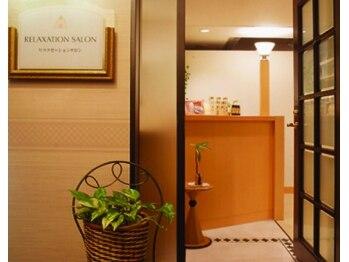 グレースフル ガーデン ホテルニューオータニ大阪店(Graceful Garden)(大阪府大阪市中央区)