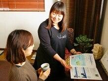 ヨサパーク ひまわりの種 白庭台店(YOSAPARK)の雰囲気(何でも話しやすいような雰囲気が魅力的♪)