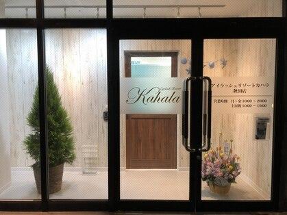 アイラッシュリゾートカハラ 秋田店の写真