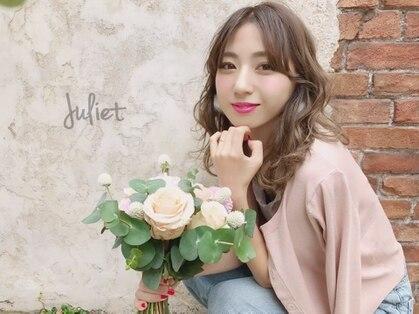 ジュリエット(Juliet)の写真