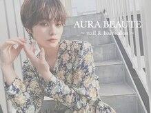 オラボーテ ネイル(Aura Beaute nail)の詳細を見る