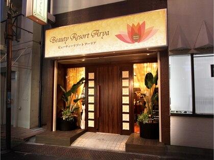 ビューティーリゾート アーリア 東中野店(Beauty Resort Arya)の写真