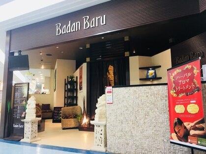 バダンバルー 日比谷シャンテ店