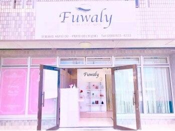 フワリー(Fuwaly)