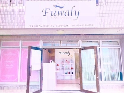 フワリー(Fuwaly)の写真