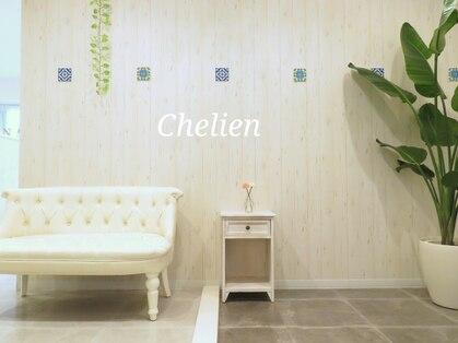 シェリアン 大山店(Chelien)の写真