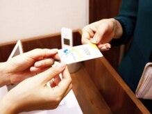 まずはプリペイドカードを購入★