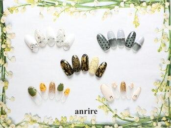 サロン アンリール(salon anrire)/サンプルデザイン★