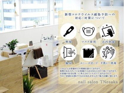 ティーエヌ 江坂店の写真