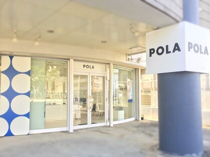 POLA THE BEAUTY 宜野湾店