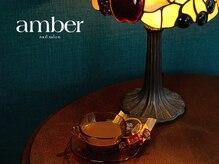 アンバー(amber)の雰囲気(お茶とお菓子でゆったりとした時間を。)