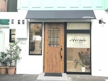アヴニール(Avenir)(京都府京都市下京区)