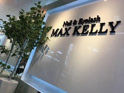 Nail 神戸MAXKELLY【ネイル コウベマックスケリー】(神戸・元町・三宮・灘区/まつげ)の写真