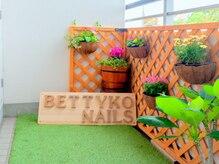 ベティコネイルズ(Bettyko Nails)
