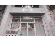 新潟脱毛ミルキーリムーバルサロンの雰囲気(新潟古町6番モール内にあります。入口は1階になります。)