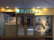 ラフィネ 東京イースト21店の詳細を見る