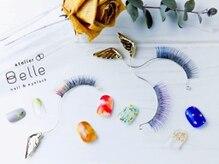 アトリエ ベル(atelier Belle)