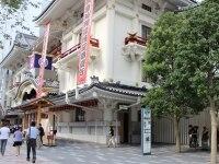 ギンザリンカク(Ginza-Rinkaku)