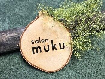 ムク(muku)(東京都国立市)