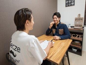 レクゼ(Recze)の写真/【無料カウンセリング★¥0】県内にメンズ専門店が増えすぎてどこが良いのか分からないとお悩みの方へ◎