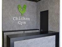 チキンジム 渋谷店(Chi cken Gym)